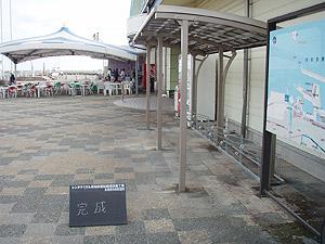 駐輪場施工