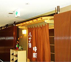 木製ビニエバー庇 飾り有り/ 腕木付(チョコレートブラウン)1